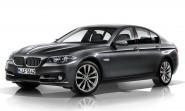 zdjęcie: BMW Seria 5